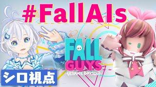 【 🔴Live 】キズナアイちゃん主催🎀44人でFall Guys実況!🐬【 #FallAIs 】