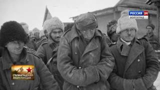 Сталинградская энциклопедия. Румынские войска