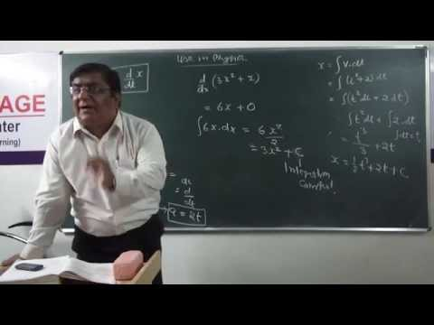 XI-3.12.Integration in Physics (2014) Pradeep Kshetrapal Physics