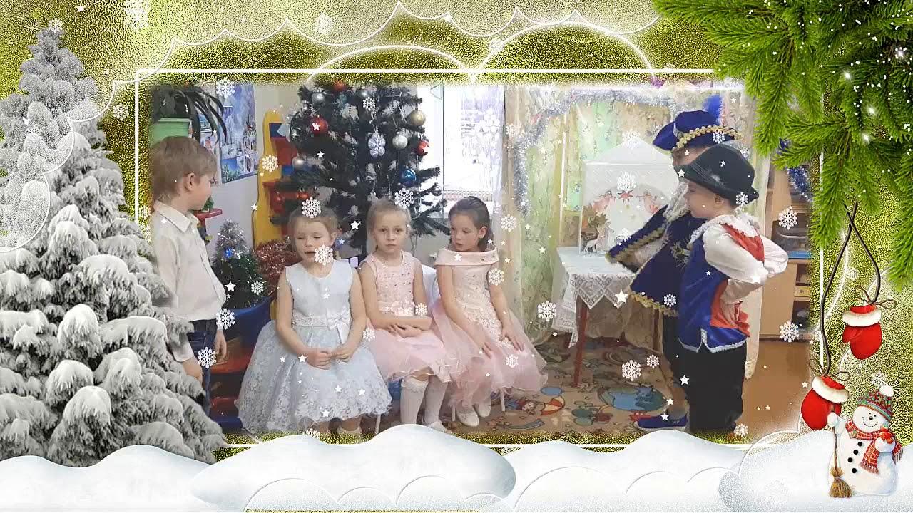 Голос поздравления детей с новым годом