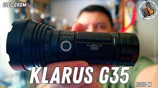 Фонарь Klarus G35 (1000m 2000lum) + ликбез
