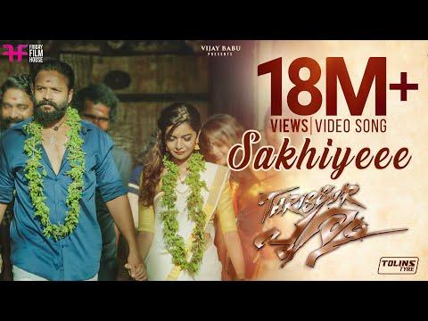 sakhiyeee-video-song-|-thrissur-pooram-movie-|-jayasurya-|-ratheesh-vega-|-haricharan|-december-20th