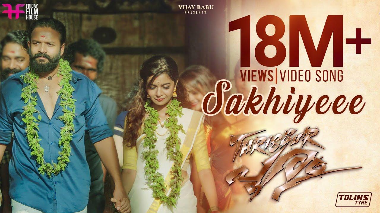 Download Sakhiyeee Video Song   Thrissur Pooram Movie   Jayasurya   Ratheesh Vega   Haricharan  December 20th