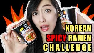 Korean Spicy Ramen Challenge! WORLD'S SPICIEST: E-Mart Habanero Ramen
