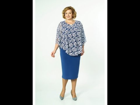 Платья для полных женщин -изысканные наряды белорусской моды