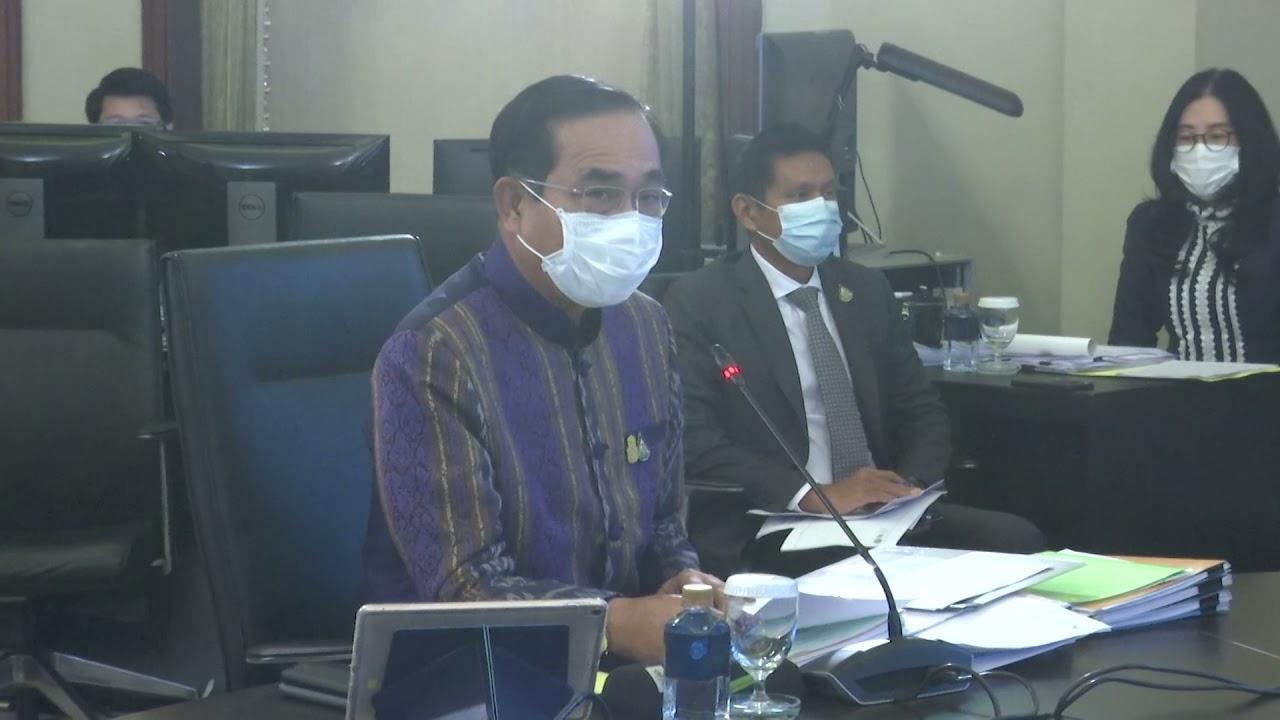 นายกรัฐมนตรี เป็นประธานการประชุมคณะรัฐมนตรี ผ่านระบบ Video Conference