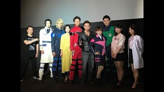 "The cast of ""Space Squad: Gavan Vs. Dekaranger"" & ""Girls In Trouble..."