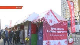 Чем белорусские товары привлекают россиян?