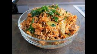 Этот салат полюбит вся семья!!! Салат из печени и овощей!!!