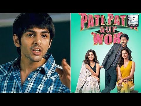 a-monologue-by-kartik-aaryan-in-pati-patni-aur-woh?-|-the-actor-reveals-|-lehrentv