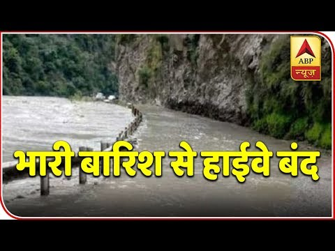 Himachal Pradesh: Traffic On Chandigarh-Manali Highway Resumes After 36 Hours | ABP News