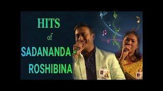 Nangse eigi kanano || Sadananda & Roshibina || Cover song by Murat and Hayat..
