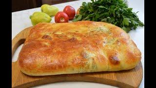 ДАЖЕ ОСТЫТЬ НЕ ДАДУТ ДО ТАКОЙ СТЕПЕНИ ВКУСНО И АРОМАТНО Хлеб лепешка с сыром и укропом