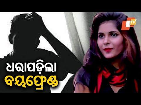 Album actress death---- Police detain male friend