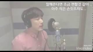김상민 - You Cover By 김병수