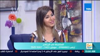 صباح الورد - خبير الطب النفسي محمد المهدي يشرح كيف تتعامل مع الابن العنيد