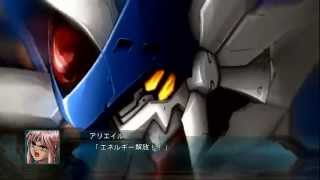 dai 2 ji super robot taisen og wings of the legend mad