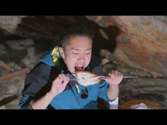 【3泊4日サバイバル】獲れたての魚の炭火焼き。洞窟でかぶりつく幸せの瞬間。