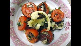 Маринованные помидоры быстрого приготовления в пакете