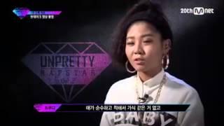 "SuA is very cute ( cut from "" Unpretty Rapstar ep1)"