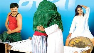 KHATIYA MA AANA - खटिया मा आना - MAYAA - Anuj Sharma - Prakash Awasthi
