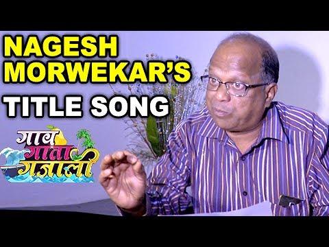 Nagesh Morvekar On Title Song of Gav Gaata Gazali | Zee Marathi Serial 2017  | Pralhad & Digambar