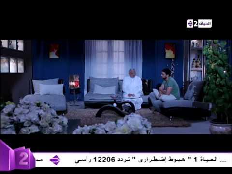 مسلسل دنيا جديدة - الحلقة التاسعة والعشرون - Doniea Gdeda Eps 29