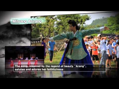 아리랑(Arirang), The song of Korea 1