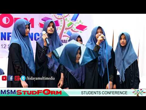 MSM STUDFORM | Students Conference |Talent Fest | Songs