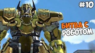 Knack (PS4) Прохождение на русском Часть 10 Битва с роботом