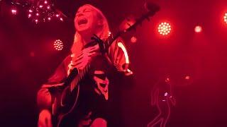 Phoebe Bridgers - Kyoto (Live Debut)
