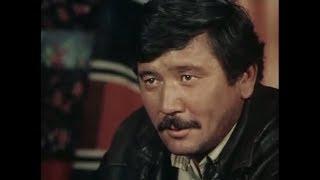 """Фильм """"Я - ваш родственник"""". 1982 г."""
