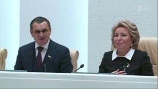 Вновь избранная главой Совфеда РФ В.Матвиенко призвала коллег готовиться к напряженной работе.
