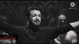 المنبر الحسيني/لا أدري من الذي يدعونه سر الحياة /حسن الگطراني /وجيهآ بالحسين