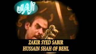 01233 ZAKIR SYED SABIR HUSSAIN SHAH OF BEHL