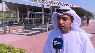 أخبار عربية - مدينة دبي للأعلام اوئل المشاركين في