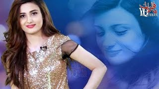 Laila Khan  Pashto New Song 2018 - Guzzraan Na Kegi