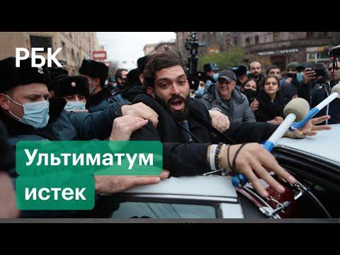 Протесты, перекрытия улиц и задержания в Ереване. Оппозиция Армении призывает к неповиновению