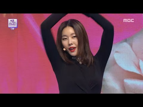 [2017 MBC Entertainment Awards]Han Hyejin,A special stage