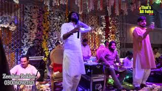Dil Kamla (Aj Ojar Gaye Kal Was Poson) Zeeshan Khan Rokhri Latest Saraiki & Punjabi Songs 2021