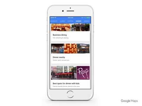 Google Maps offline: get going