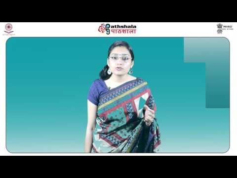 Consumerism in India and Consumer Protection Act 1986 (BSE)