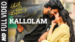 Kallolam Full Video Song | Padi Padi Leche Manasu Video Songs | Sharwanand, Sai Pallavi