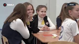 """Всероссийский урок """"Экология и энергосбережение"""" прошёл в Ижевске"""