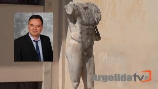 Διδασκάλου   Η ιστορική πόλη του Άργους αποκτά το Σύγχρονο Μουσείο της