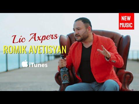 Romik Avetisyan - Lic Axpers (2020)