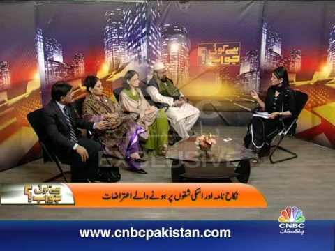 CNBC Pakistan Topic: Nikah Nama and Talaq