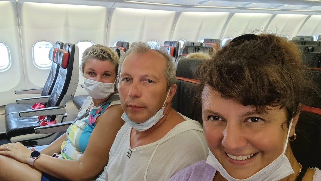 Летим из Трабзон в Стамбул  В Шоке от Самолёта Турецкие авиалинии
