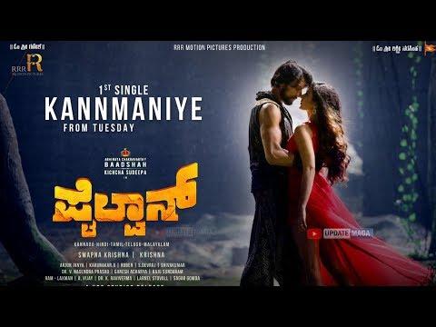 kanmaniye-song-|-sudeep-pailwan-movie-song-release-on-|-kiccha-sudeep-pailwan-songs-|-akaksha-sigh