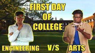 FIRST DAY OF COLLEGE ENGINEERING VS ARTS | STARBUCKS KARUVADU